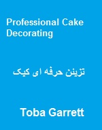 دانلود کتاب Professional Cake Decorating