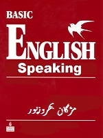 دانلود کتاب English Speaking Basics